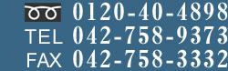 TEL 042-758-9373